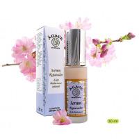 Sérum-Reparador-(ácido-hialurónico)-Cosmética-natural-Ágave